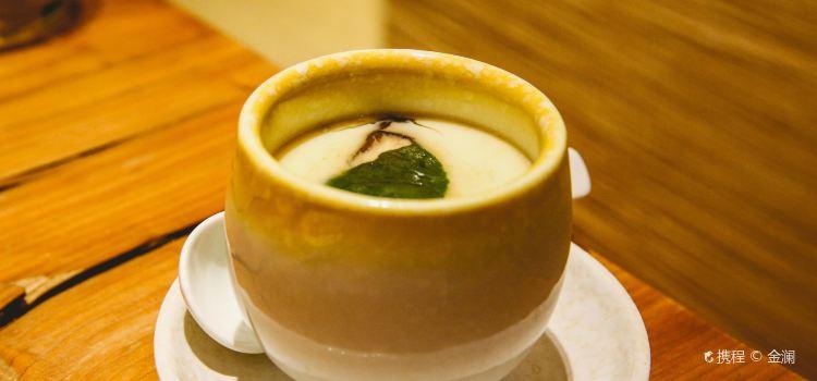 He Chuang · You Zi Japanese Cuisine( Yuan Qu Shi Hui Fang )1