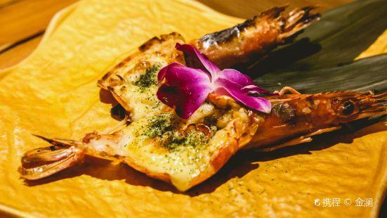 He Chuang · You Zi Japanese Cuisine( Yuan Qu Shi Hui Fang )