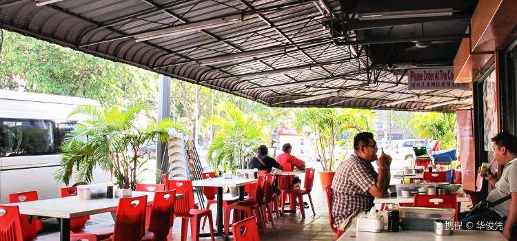 Restoran Ah Koong Eating House1