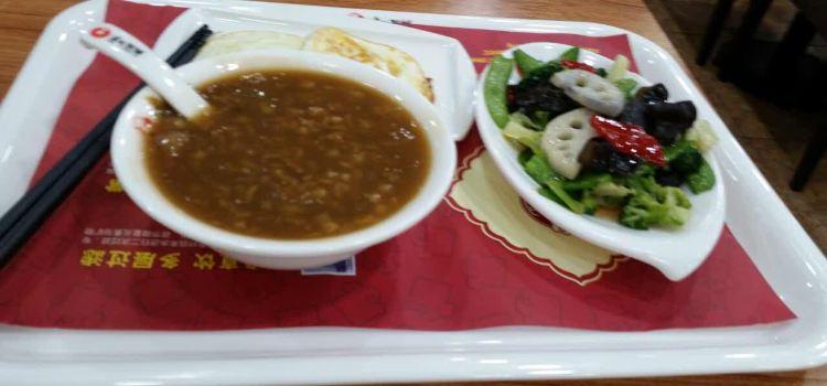宋記粥鋪(北安路店)1