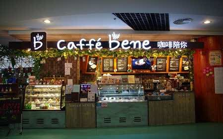 CaffeBene咖啡陪你(正大廣場店)