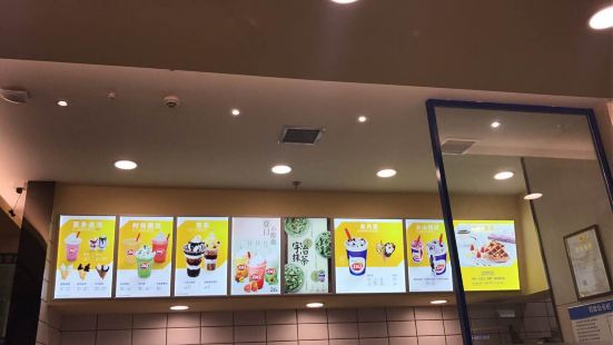 DQ(萬達廣場高新店)