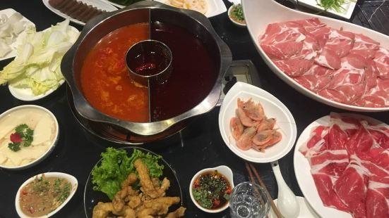 華晟山城火鍋(愛民街店)