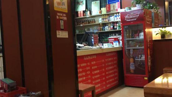 馬蘭拉麵(中山南路店)