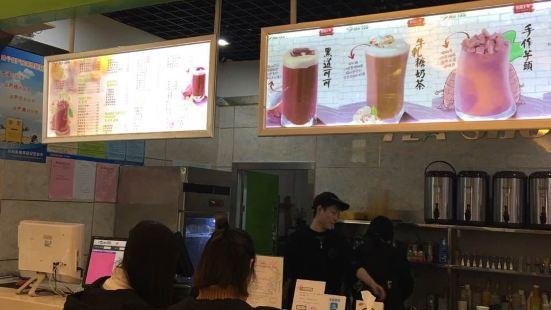 阿水大杯茶(ccpark店)
