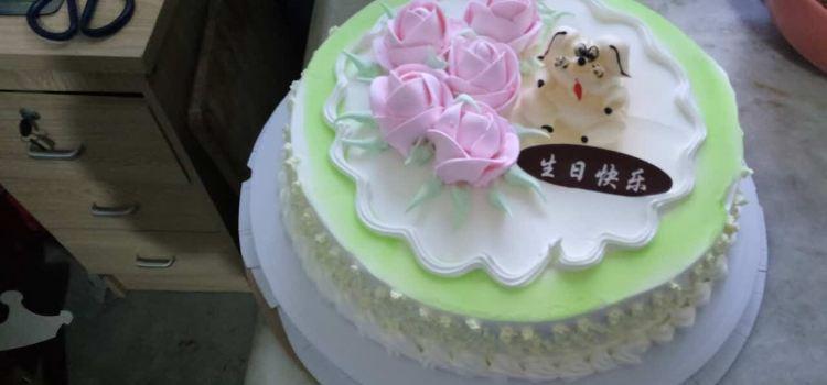康華蛋糕1