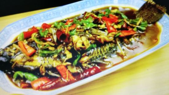 Wah Kung Restaurant