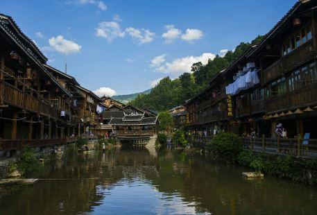 Kongshen Miao Nationality Village