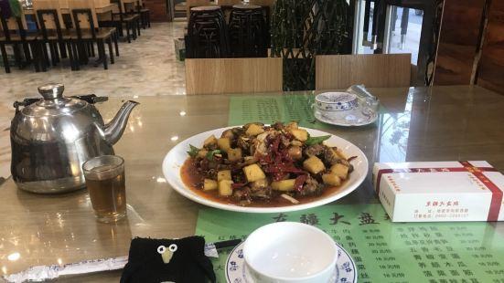 東疆大盤雞