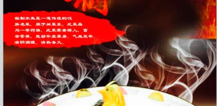 貪吃一品龍蝦-原紅辣椒家庭廚房