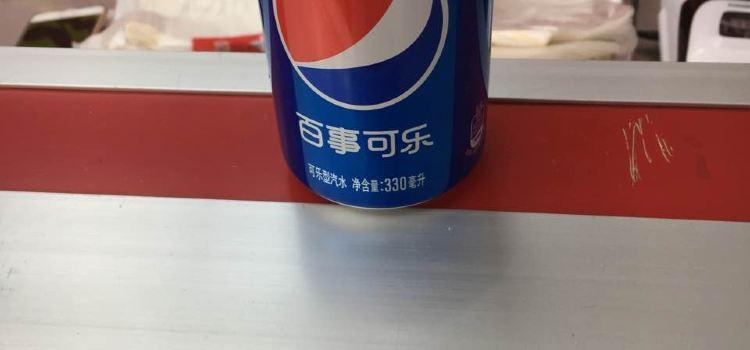 絕味鴨脖(登封東關街店)3