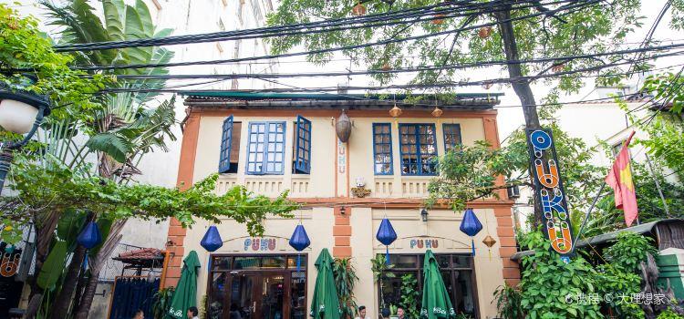 Puku Cafe and Sports Bar2