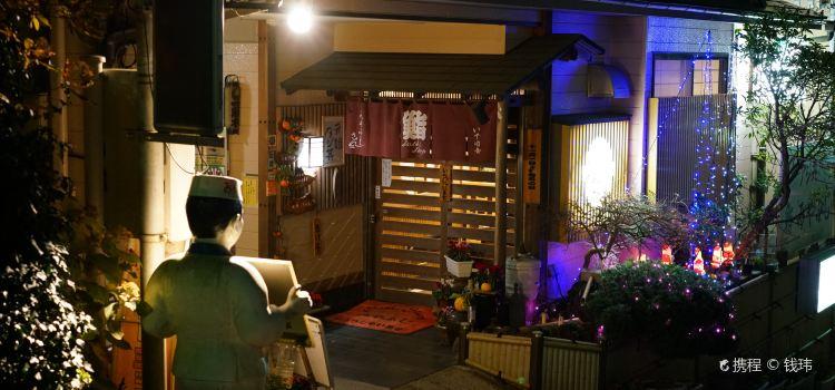 Sushimiyafuji3