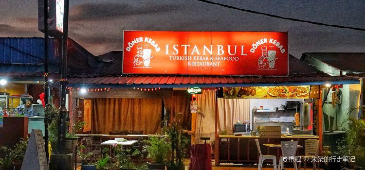 Istanbul restaurant Cafe, Turkish Delight2