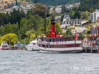TSS Earnslaw Steamship