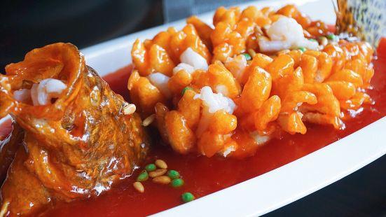 Jiu Li Yun Song Yun Ting Restaurant