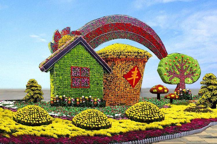 The Flower Expo Park of Bangbu1