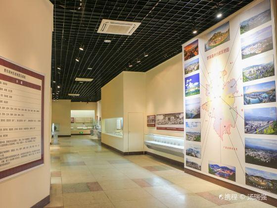 Guizhousheng Kaili Museum