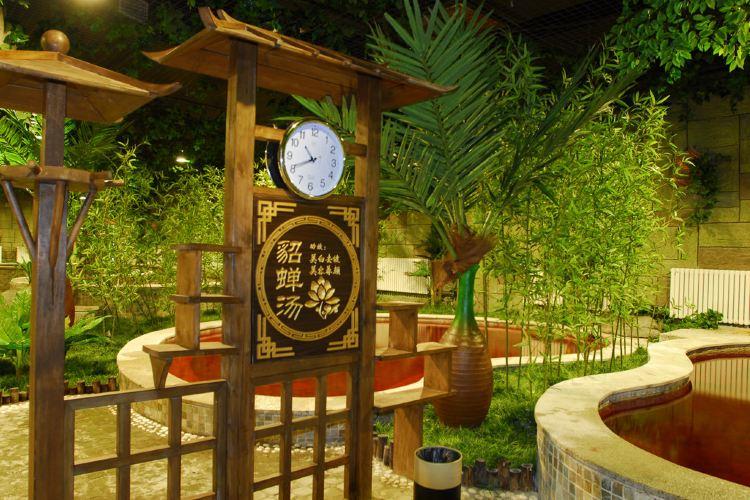 頤和溫泉酒店溫泉2