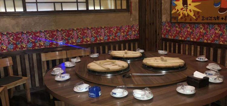 大鐵鍋歲月飯店3