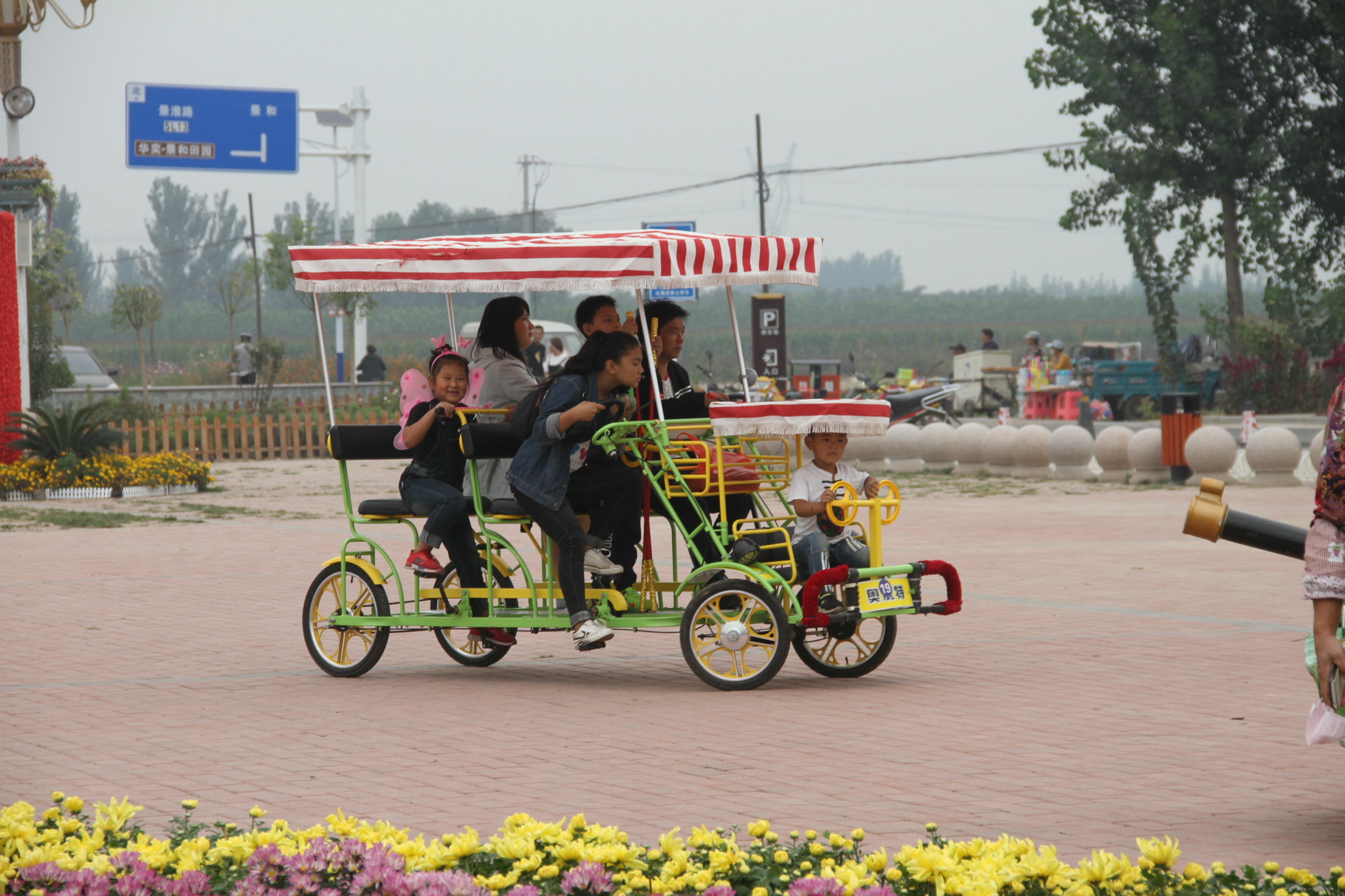 滄州興豐兒童遊樂場