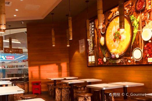 Xiao Jiang Guo Tie(wenhuagongdian)3