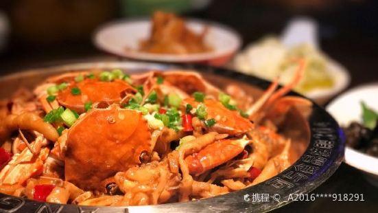 Pang Ge Lia Rou Xie Bao ( Lai Fu Shi )