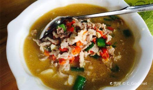 Xiu Ma Kitchen