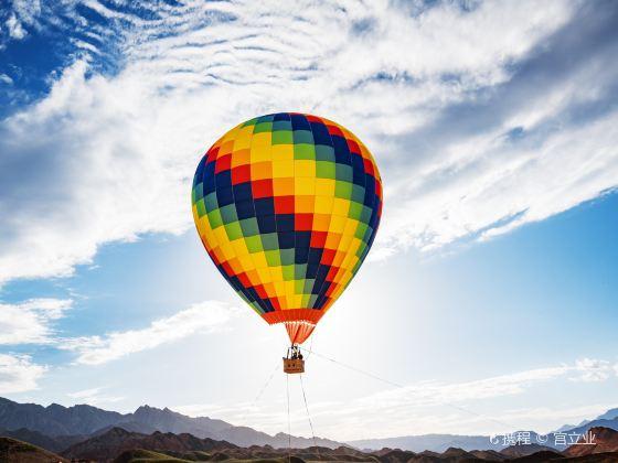 門源芬芳浴熱氣球觀光