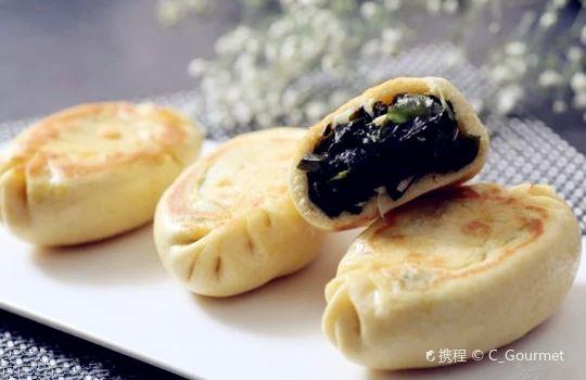 Fu Jie Shi Shang Cu Liang (Zhong Jie Heng Long Guang Chang Dian)3