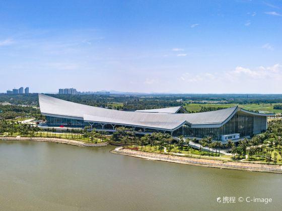 China (Hainan) Museum of the South China Sea