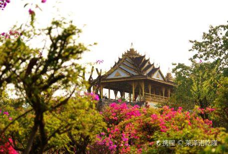 Mengba Naxi Rarity Park