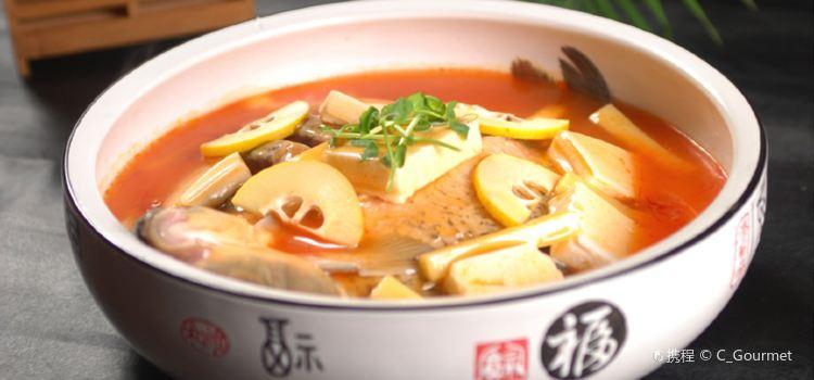 Yu Jie Pork Rib Hot Pot