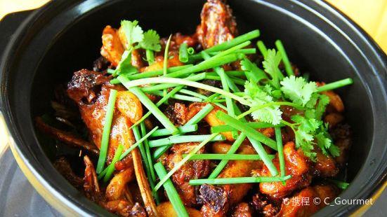Jin Min Fang Ye Zi Ji Restaurant