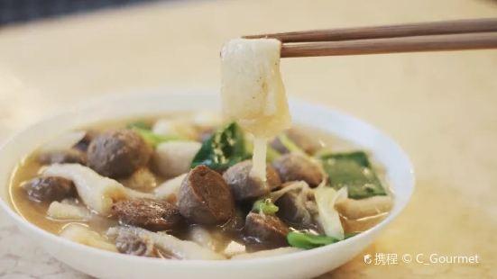 Hua Yu Jun·Ye Shan Jun Yang Sheng Tang Guo(Da Li Gu Cheng Dian)