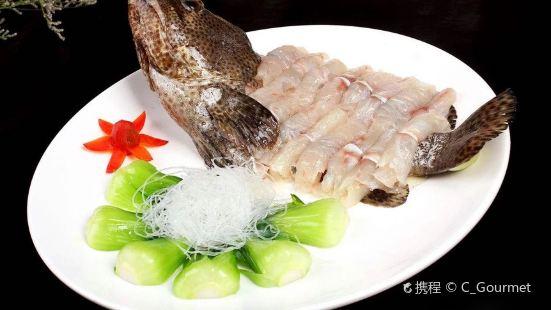HunanRen Haixian Jiagong(youyiludian)