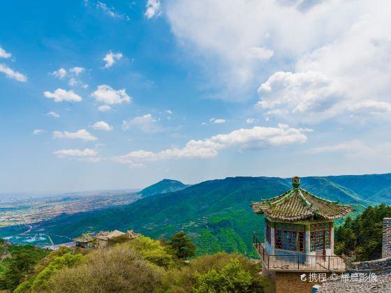 Wutai-huangcheng Sceneic Area