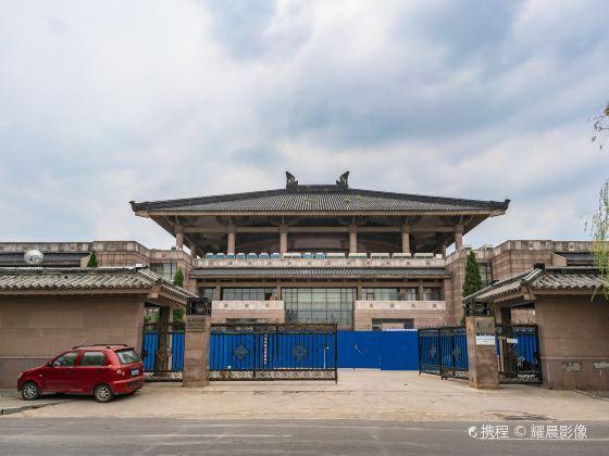 孔子美術館