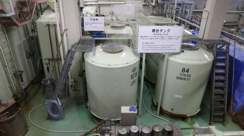 Otokoyama Sake Museum