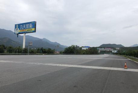 Chaotian Yaoping Resort