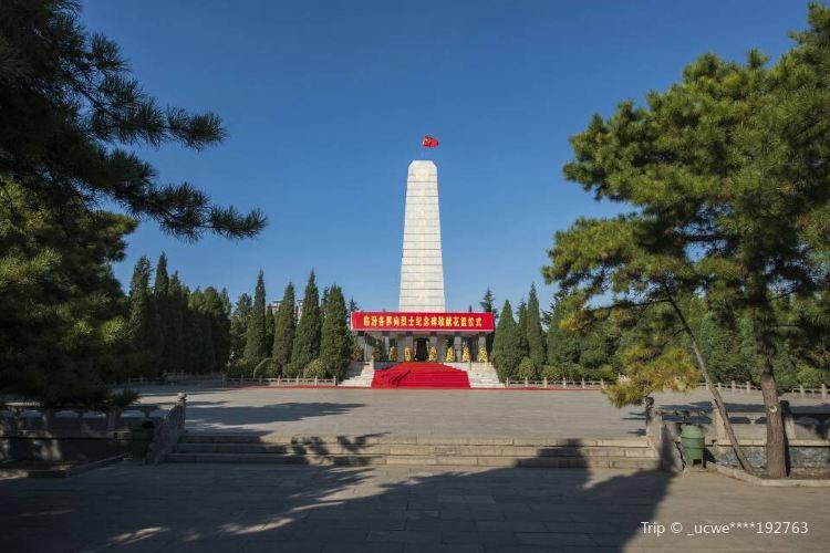 臨汾烈士陵園