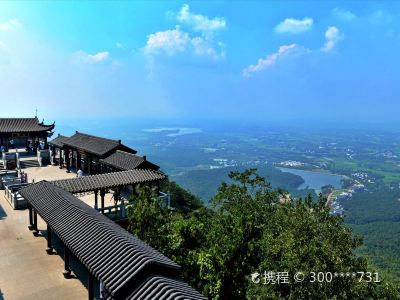 Mao Mountain