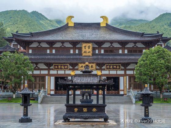 Anfu Temple (liubowengulilvyoujingqu)