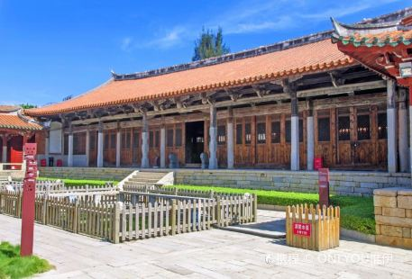 Tianhougong And Mintai Guanxi Shi Museum