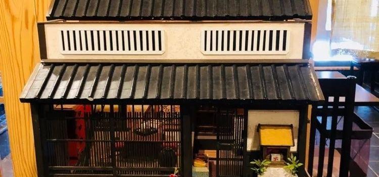 淺羽屋 (本店)1