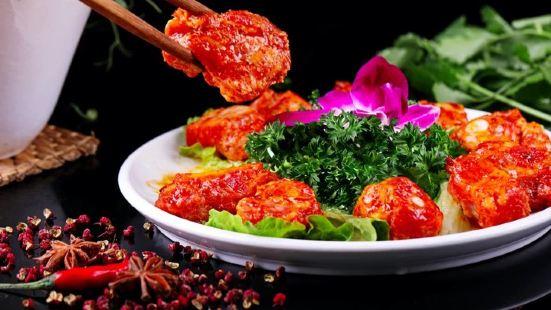 Ba Shu Da Zhai Men Hot Pot - Beimen Daqiao