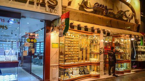 두바이 골드 수크
