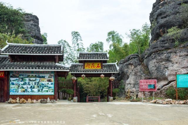 Yuhuashi Sceneic Area4
