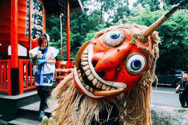 Xitou Monster Village