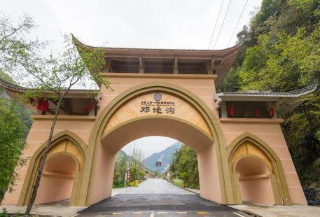 Fengtongzhai Dengchigou Scenic Area